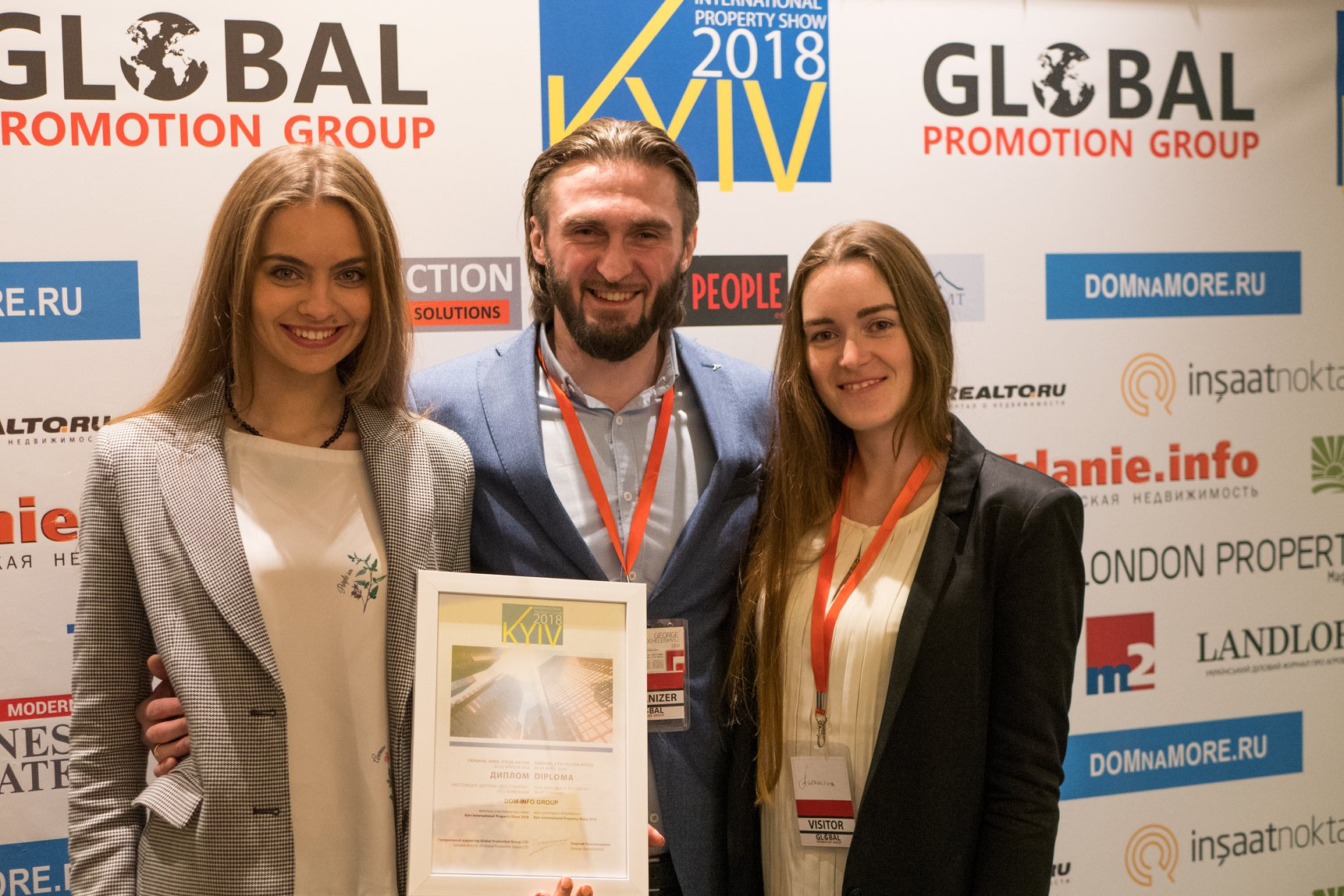 The private exhibition of foreign real estate, migration and investment will be held - Kyiv International Property Show 2018