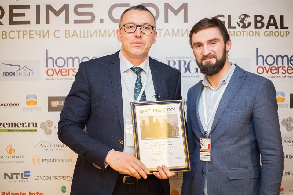 International event on real estate, investment and immigration - GREIMS Moscow will be held on 27-28 February in Moscow, Russia