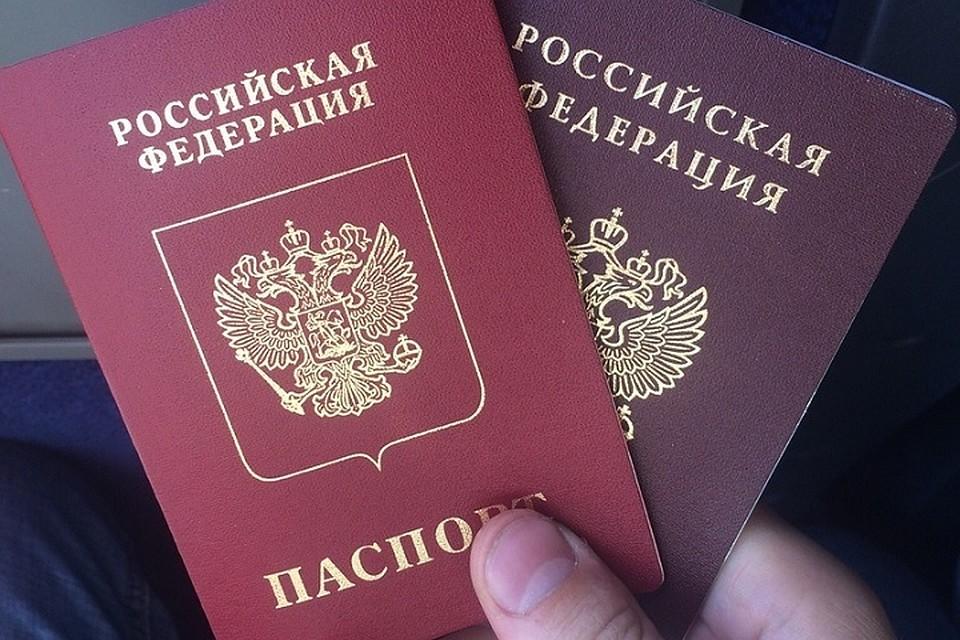 Россия начнет выдавать «золотые» визы » Международные инвестиции